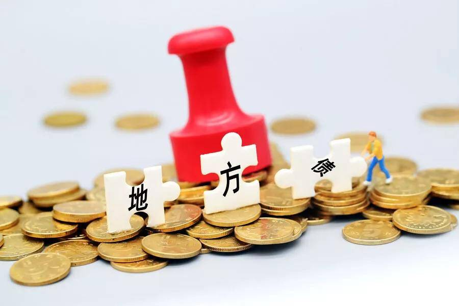 地方债火爆促使发行利率下调 机构:有助债市回归平衡