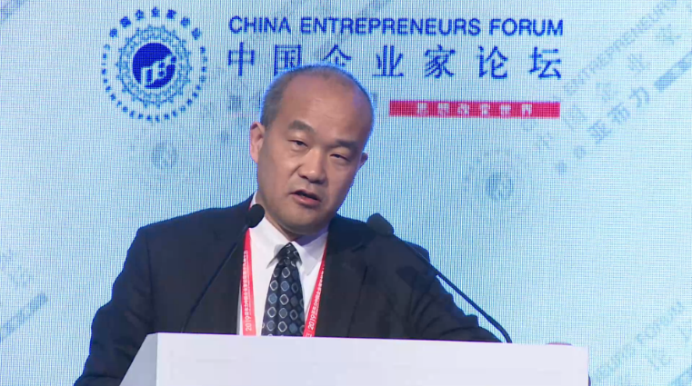 窦贤康:中国在科技方面投入总量超德国和日本,居第二位
