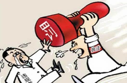 保险行业去年总计开罚单1504张、罚款逾2亿元