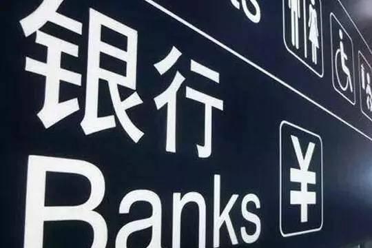 香港即将下发首批虚拟银行牌照  财付通、众安在线等6家运营商入围