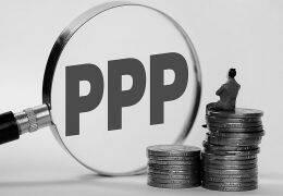 财政部:加大对民营、外资企业参与PPP项目支持力度