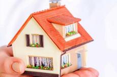 深圳房贷利率继续下调 四大行首套利率为基准上浮5%