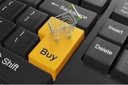 发改委:前4月全国网上零售额30439亿 同比增长17.8%