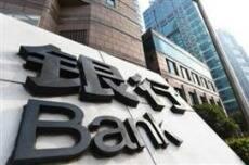 """济南:企业在银行代办网点可""""一站式""""完成注册登记"""