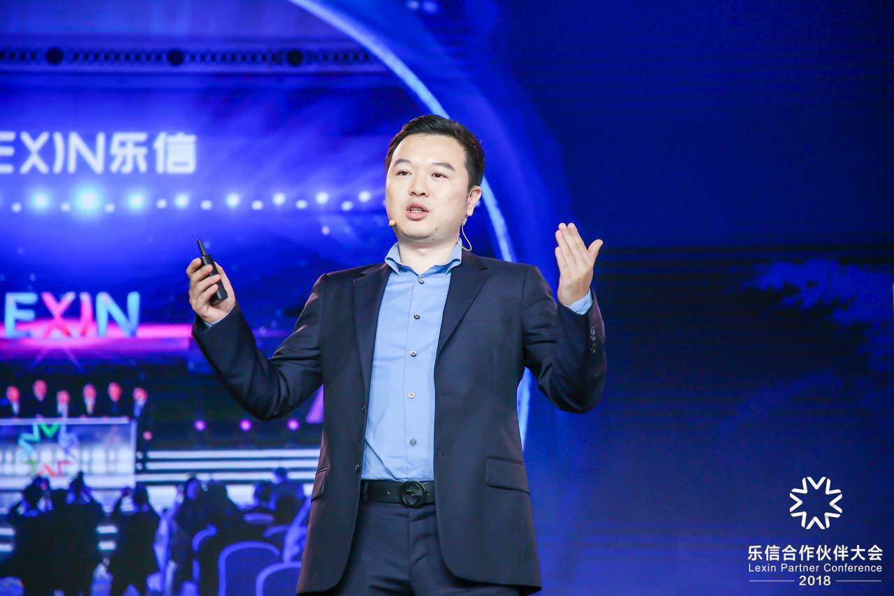 """乐信发力智慧金融:未来三年将投入10亿 打造超级""""网上营业厅"""""""