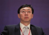 IMF副总裁张涛:确保流入资金不伤害到国内金融稳定