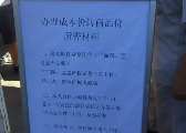 """京房字再辟谣:""""成转商""""政策没有任何变化!"""