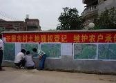 周其仁:产权界定与中国的产权改革
