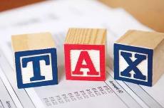 周天勇:营改增结构性税改的不合理之处