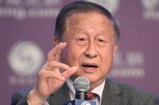 高尚全:我亲历的中国改革的十个故事