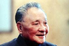 邓小平的观念与利益