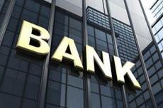 建行、农行等多家银行上调大额存单利率 利率市场化提速