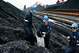国家发改委:严惩操纵市场价格等三类扰乱煤炭市场行为