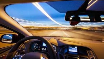 外交部回应美拟加征进口汽车关税:坚决捍卫自身合法权益