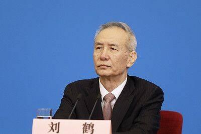 刘鹤:中国应像尊重科学家一样,尊重企业家