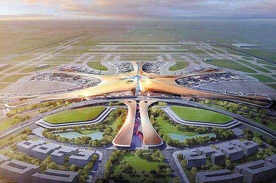发改委公布雄安建设情况:通路800多公里 新机场封顶