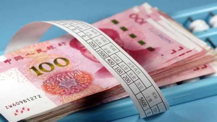 中信证券:预计专项扣除点后新个税法将少纳个税1110亿元