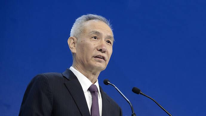 刘鹤:一系列中国扩大对外开放重大举措正在加快落实
