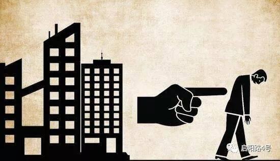 35家知名公司被爆裁员 多位被裁人员担忧房贷