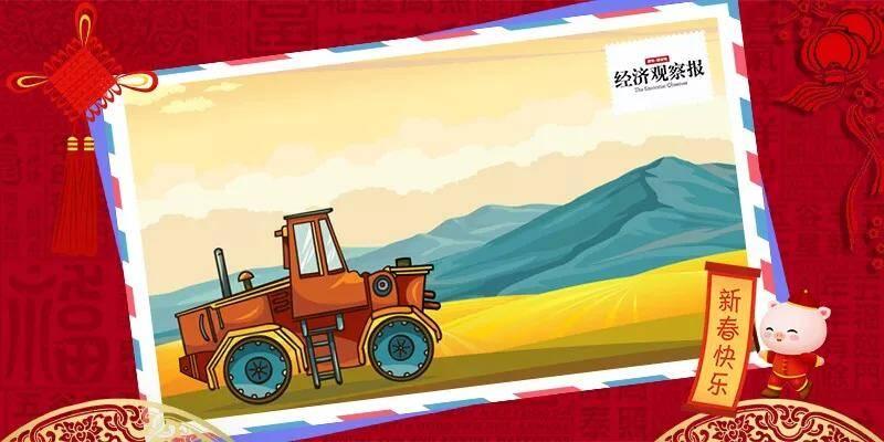"""写给""""农二代"""":集体土地入市,一场农村土地财富的机会来了"""