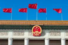 外国投资者并购中国境内企业 应依反垄断法接受审查