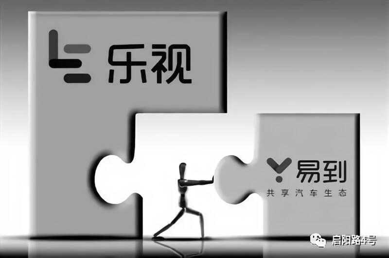 易到未了局:CEO巩振兵疑已离职 与贾跃亭纠纷待解