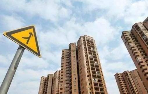 十地楼市被住建部黄牌警告 调控新政纷纷出台为降温