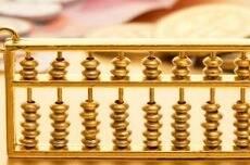 财政部:1-4月国有企业税后净利润8319.0亿元 同比增长15.6%