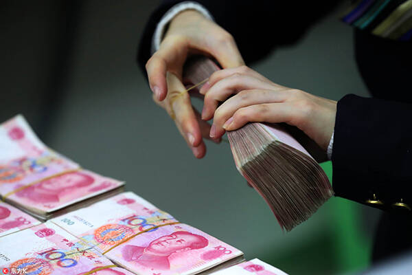 """美财政部或不会认同特朗普对中国""""操纵汇率""""的指控"""
