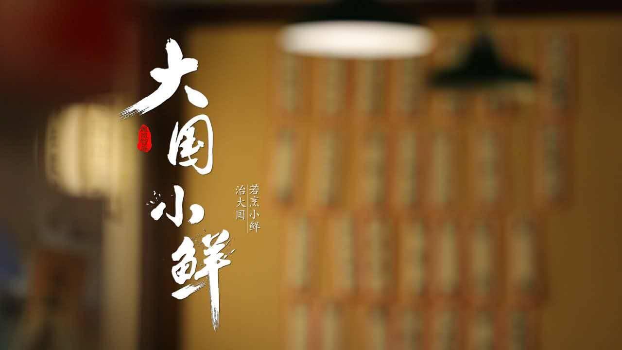 """【大国小鲜第一期】暗杀风云:各国领导人""""遇刺指数""""有多高"""