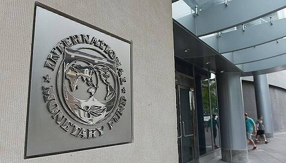 拉加德:未来10年内IMF或将总部迁到北京