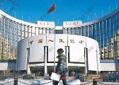 """华创宏观:中国央行还会追随联储""""加息""""么?"""
