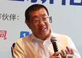 伊利副总裁雒彦:通过大数据分析精准洞察消费需求