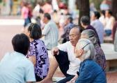 未来影响中国人的最大变数——超老龄社会