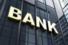 最高法加强信用惩戒:21家银行月底上线网络冻结功能