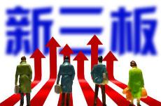 """""""新三板+H股""""落地 几家生物科技公司可重点关注"""