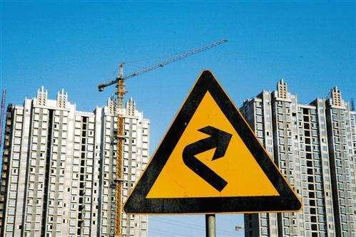 房企杠杆率处历史高位:整体负债率高达到79.42%
