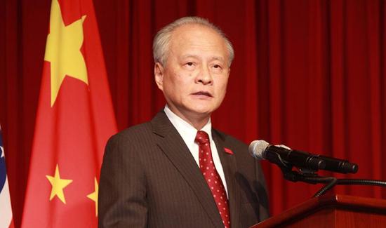 """中国驻美大使:警惕有人在中美间设""""玻璃幕墙"""""""