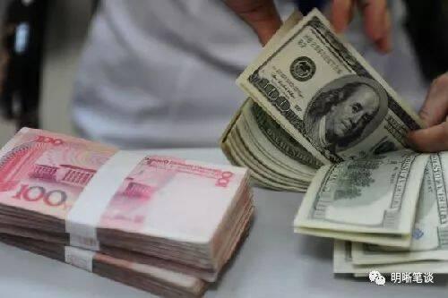 三问人民币汇率:贬值的原因是什么 贬值空间有多少