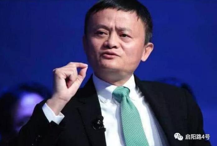 业内人士谈马云将辞去阿里集团董事长职务:聪明的一步