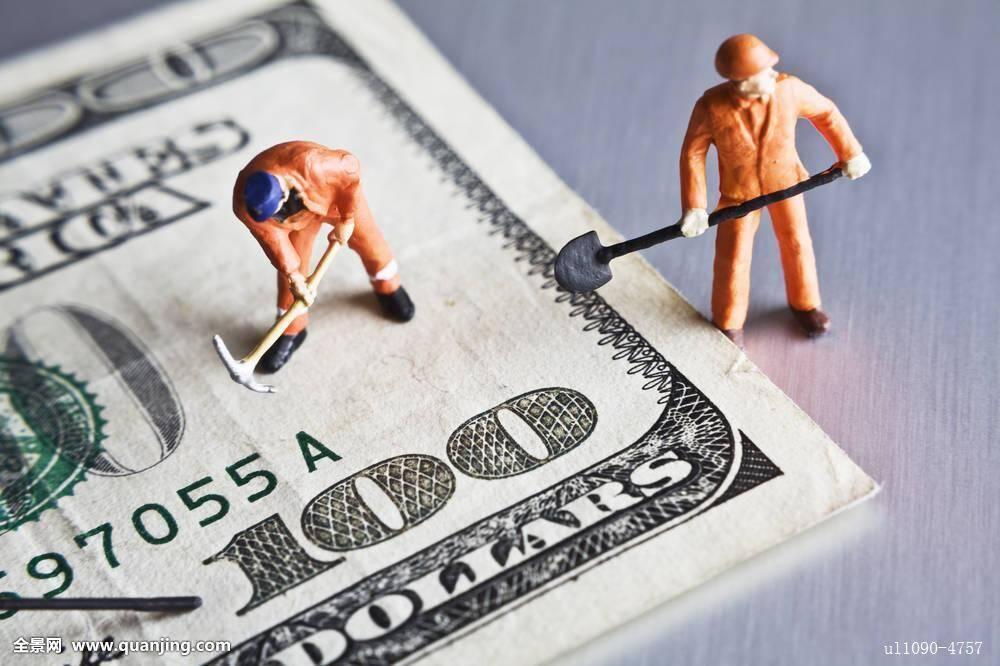 国务院常务会议:创投基金税负总体不增 研究调减社保费率