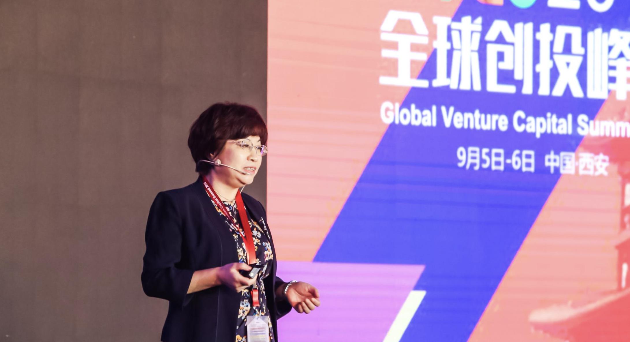 宫蒲玲:小富即安的企业不是创投公司的选择对象