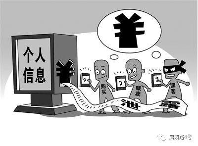 """超千名大学生""""被就业"""" 江苏八家公司涉嫌盗用学生信息避税"""