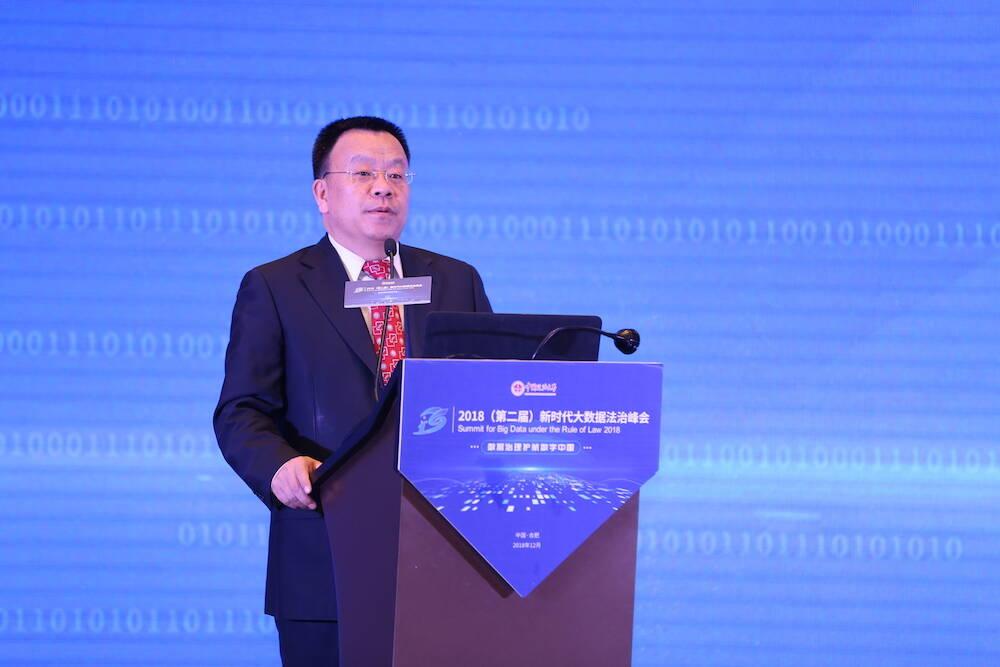 中国政法大学副校长时建中:大数据法治建设仍处于滞后状态 数据开放需推动全国立法