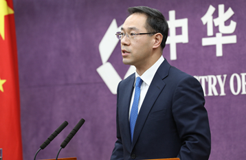 CPTPP已生效中国是否考虑加入?商务部首度回应