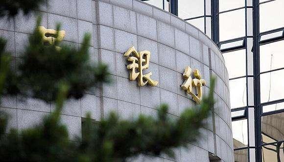 国泰君安花长春:预计2019年央行将下调贷款基准利率1-2次
