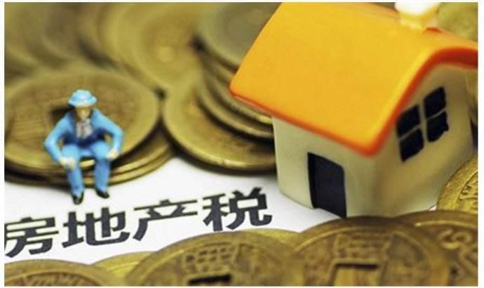 """房地产税立法""""稳妥推进""""变""""稳步推进"""" 专家:短期内或难落地"""