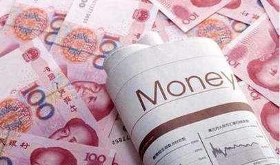 央行:货币政策应对空间充足 有能力应对各种内外部不确定性