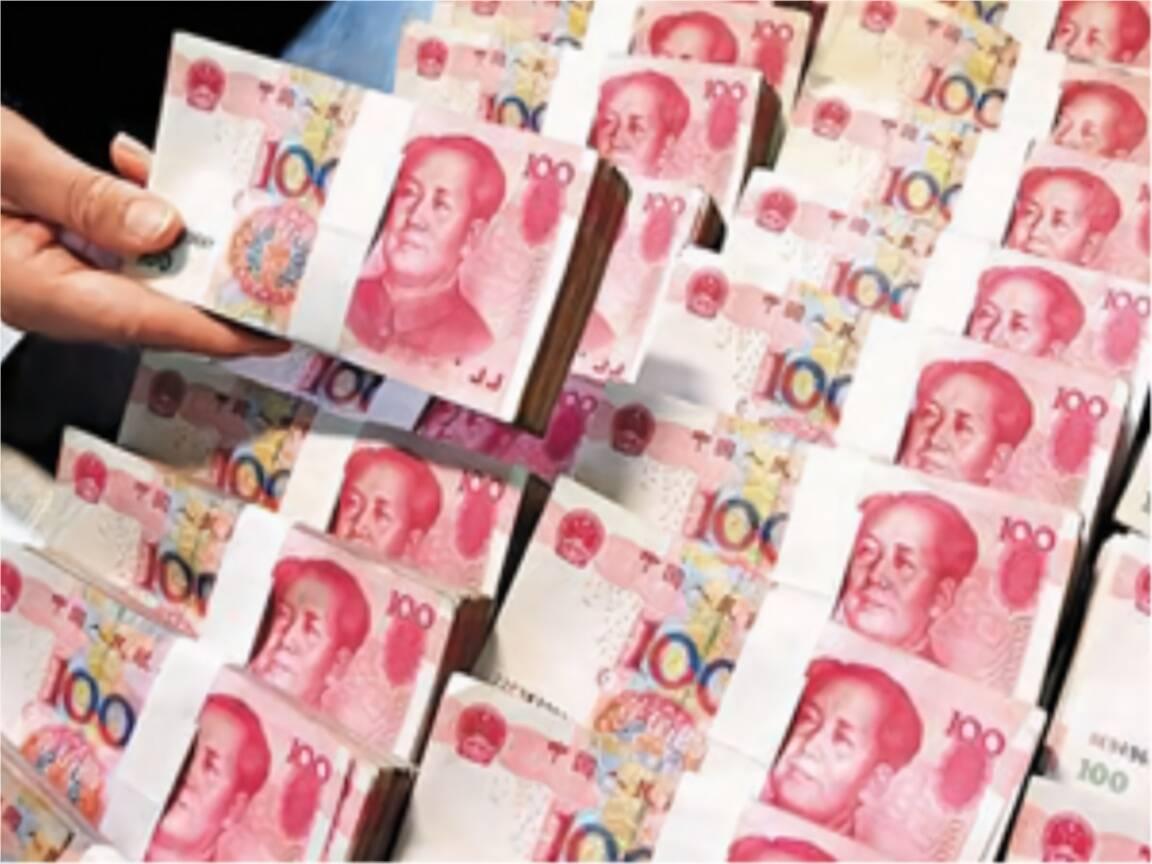 """人民币汇率短期承压 破""""7""""概率低"""