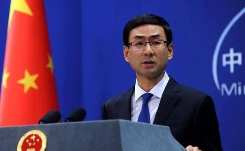 有中国的银行面临美方限制?外交部:一贯反对美方长臂管辖